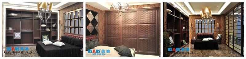夫妻卧室衣柜的颜色搭配可以采暖色系混合冷色系