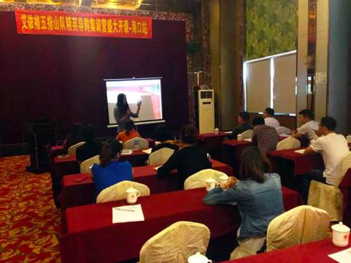 华南区销售总监李红岩授课现场-衣柜加盟 艾依格五指山队2015第二图片