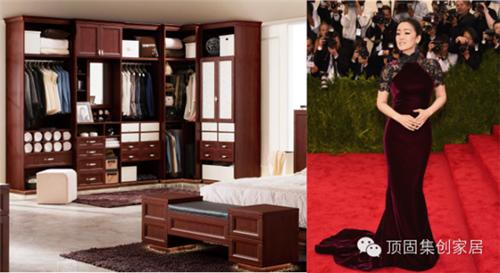 顶固衣柜新品与时尚奥斯卡的7大美丽邂逅